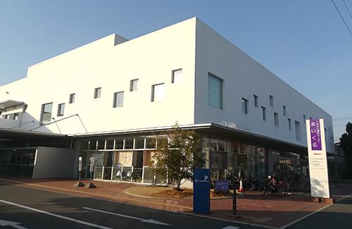 碧南市市民活動センター